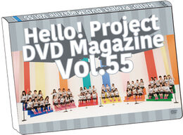 H!P-DVDMag55-coverpreview