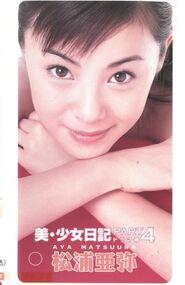 MatsuuraAyaBiShojouNikkiPart4