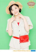 AkiyamaMao-CamellianJourney2019