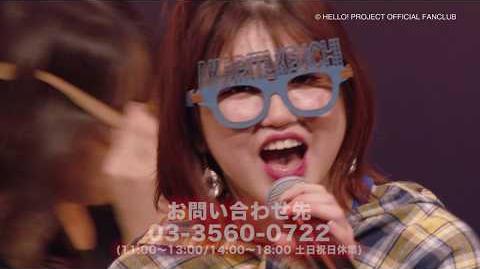 DVD『アンジュルム 竹内朱莉バースデーイベント2018』