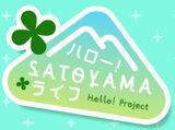 Hello! SATOYAMA Life