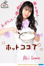 InoueRei-Christmas2019