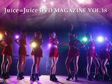 Juice=Juice DVD Magazine Vol.18