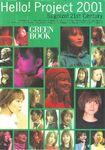 2001 GREEN BOOK