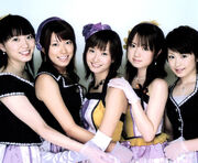3rd Gen Country Musume