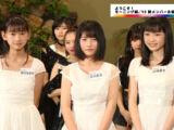Morning Musume '19 LOVE Audition