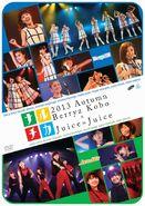 Berryz JJ naruchika DVD