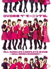 EizouMMZen35Kyoku-dvd