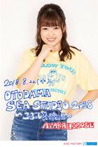 HiroseAyaka-OTODAMA2018