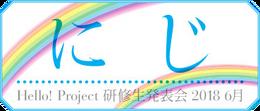 KSS-20186gatsu-logo