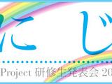 Hello! Project Kenshuusei Happyoukai 2018 6gatsu ~Niji~