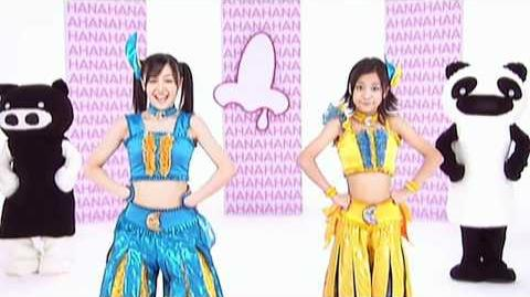 Kira Pika - Hana wo Puun