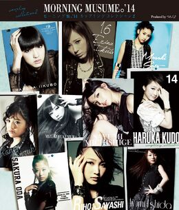 MorningMusume14CouplingCollection2-r