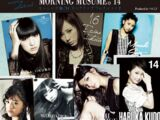 Morning Musume '14 Coupling Collection 2
