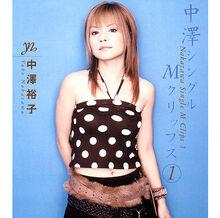 NakazawaSingleMClips1