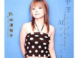 Nakazawa Yuko Single M Clips ①