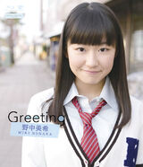 Greeting ~Nonaka Miki~