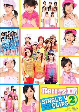 423px-BerryzKoboSingleVClips2