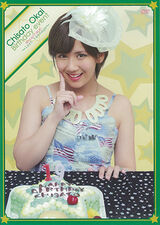 Okai Chisato Birthday Event ~last teenage~