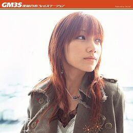 GotoMaki - 3rdstation cov