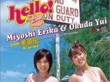 Hello!x2 Miyoshi Erika & Okada Yui from v-u-den