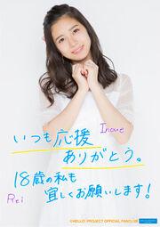 InoueRei-BD2019