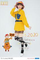 KawamuraAyano-COUNTDOWNPARTY2019
