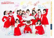 MM15-ChristmasEvent