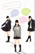 Suzuki-airi-perfect-book-airi-al-8 thumb