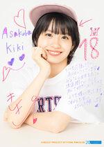 AsakuraKiki-BD2018
