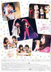 FukuDuuBD2015-DVDBackcover