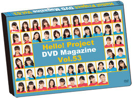 H!P-DVDMag53-coverpreview