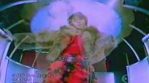 Heike Michiyo - Kekkyoku Bye Bye Bye (MV)