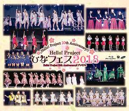HinaFes2018-H!P20BD