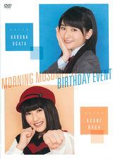 Morning Musume '17 Ogata Haruna & Haga Akane Birthday Event
