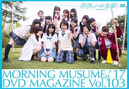 MM17-DVDMag103-cover
