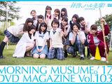 Morning Musume '17 DVD Magazine Vol.103