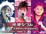 "Nochiura Natsumi Concert Tour 2005 Haru ""Triangle Energy"""