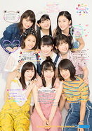 TsubakiFactory-CamelliaFaivol7