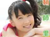 "Sayashi Riho ""Alo-Hello! Morning Musume 2012"""