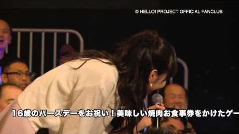 DVD「Juice=Juice 宮本佳林・植村あかりバースデーイベント2014」-0
