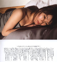 IshidaAyumi-20thcanvas-PBpreview06