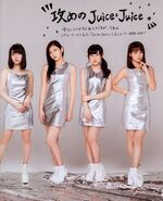 JuiceJuice-UTB -Feb2018p2