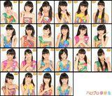 Hello Pro Kenshuusei Happyoukai 2013 ~9gatsu no Nama Tamago Show!~