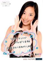 Yokokawa Yumei-426864