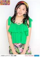 AkiyamaMao-H!P2019SUMMER