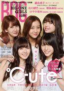 Cute-BIGONEGIRLS-May2017cover