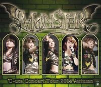 Cute-Monster-BD