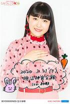 EguchiSaya-HinaFes2020
