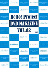 Hello! Project DVD Magazine Vol.62